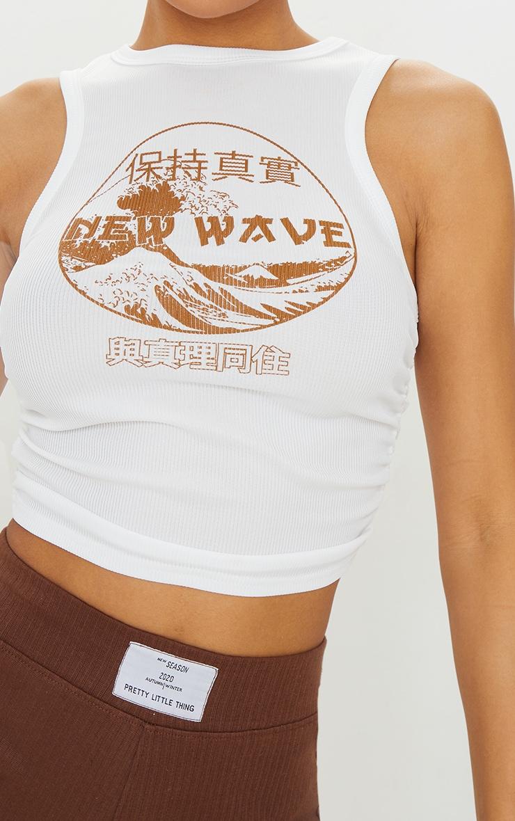 Cream New Wave Print Rib Ruched Vest 4