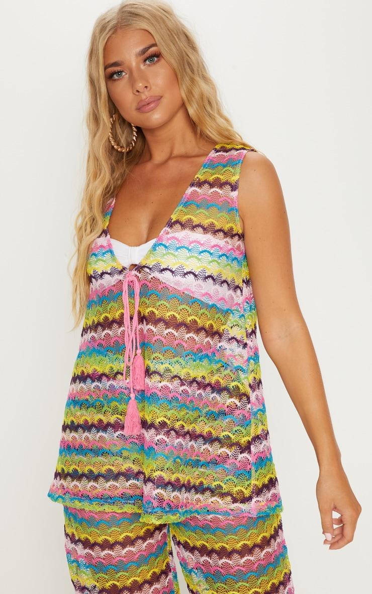 Multi Scallop Long Knit Beach Top 1