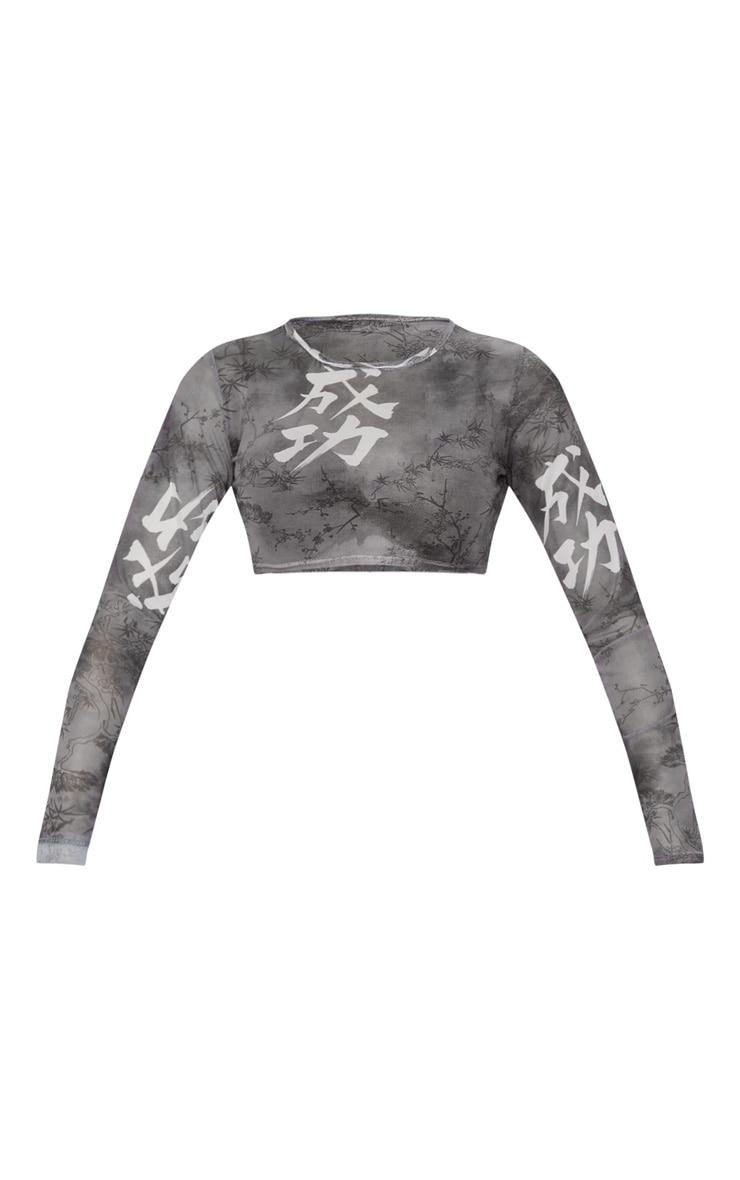 Grey Oriental Mesh Long Sleeve Crop Top 3