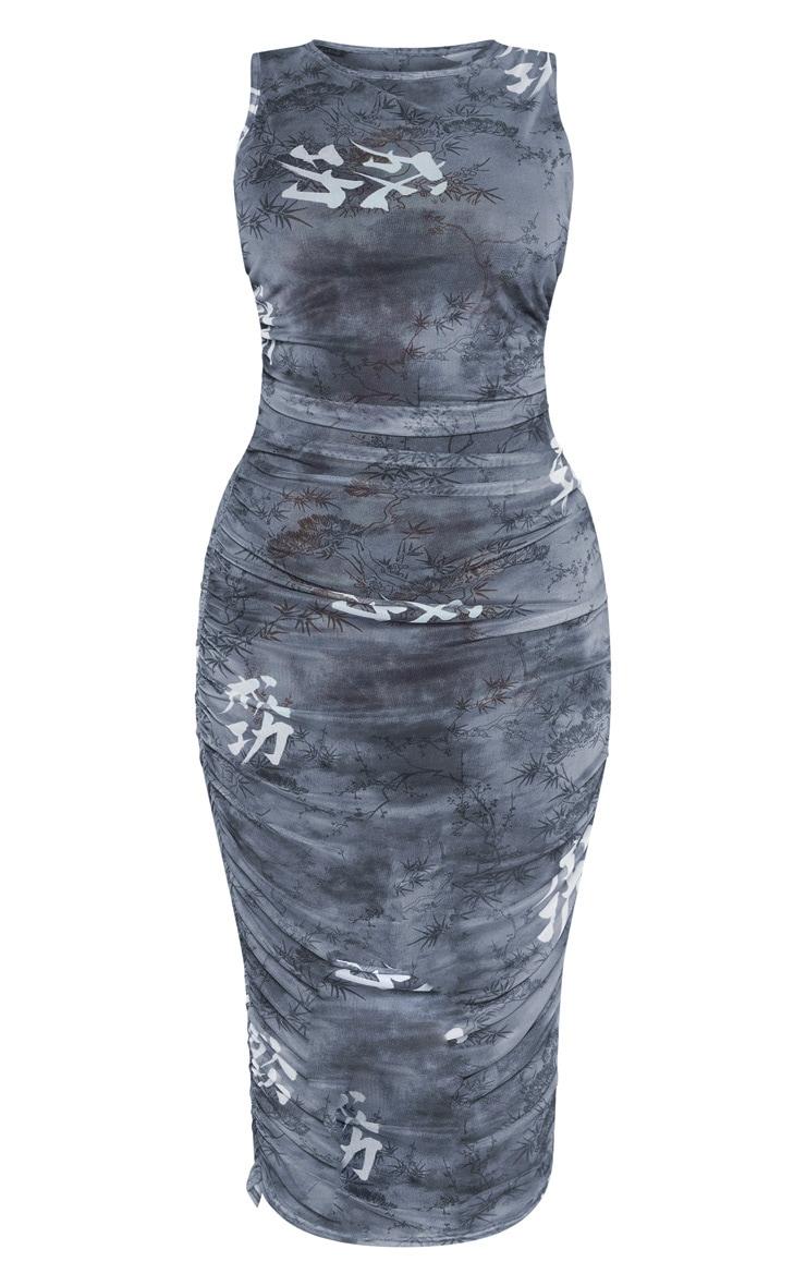 Shape Black Printed Sleeveless Midi Dress 3