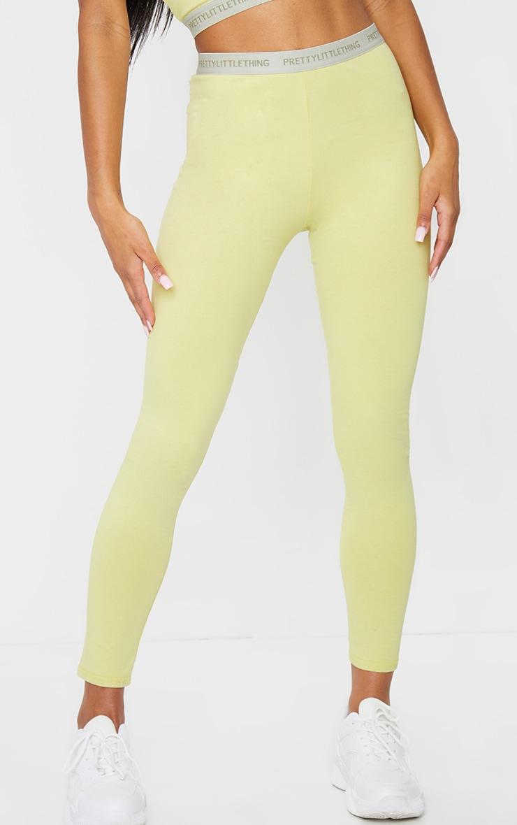 PRETTYLITTLETHING - Legging jaune citron 2