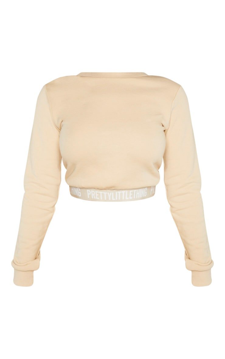 PRETTYLITTLETHING Petite Stone Lounge Sweat 3