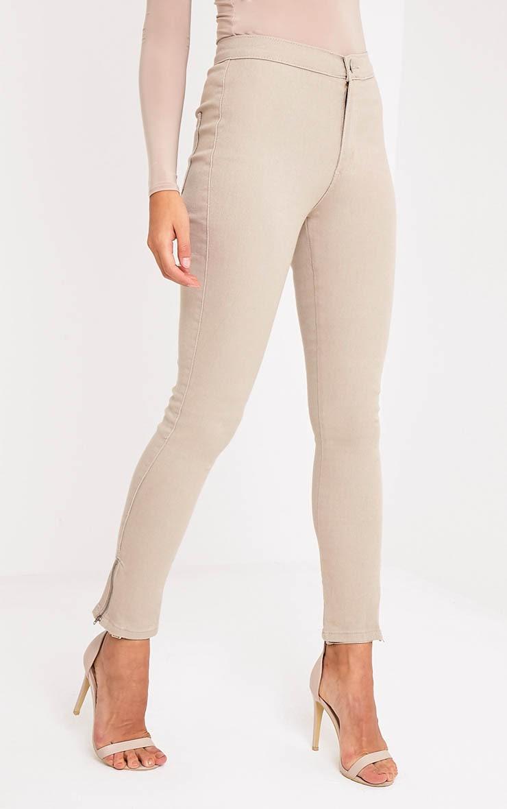 Kylie jean skinny taille haute gris pierre 4