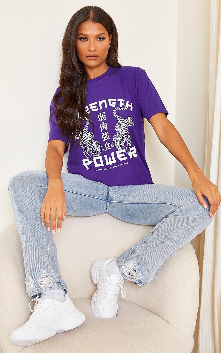 Purple Strength Power Tiger Print T Shirt 3