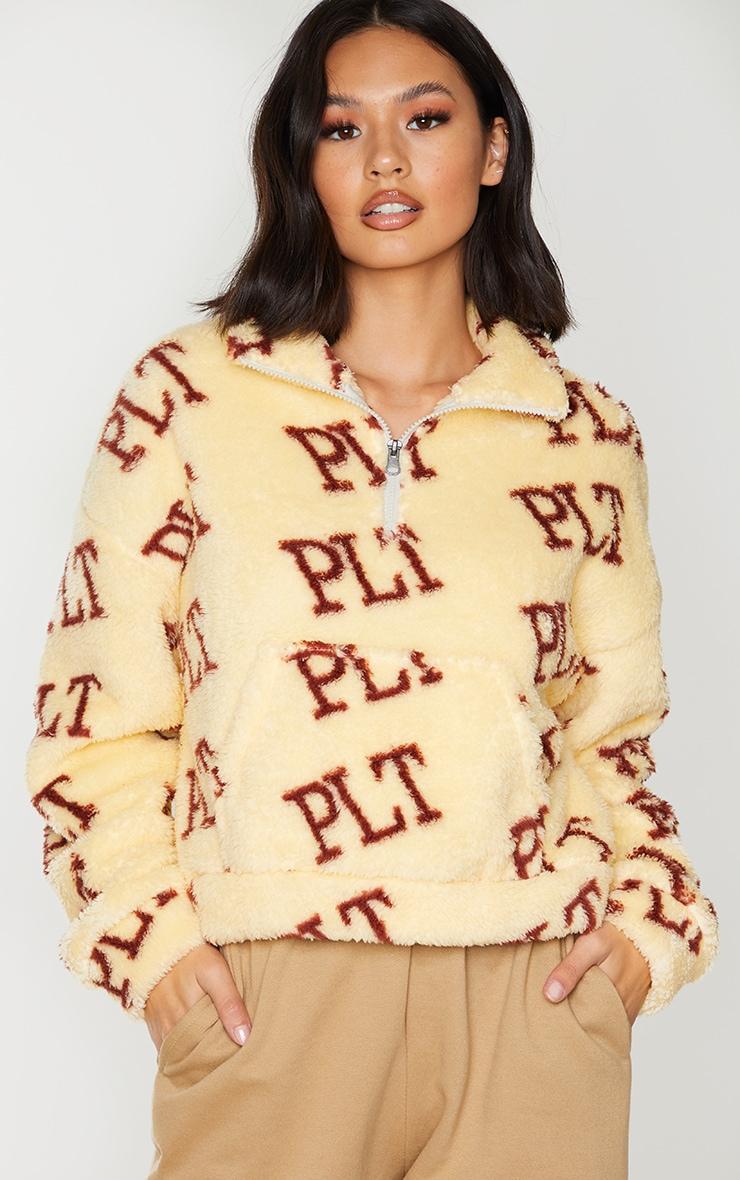 PRETTYLITTLETHING Cream Borg Pocket Half Zip Sweatshirt 1