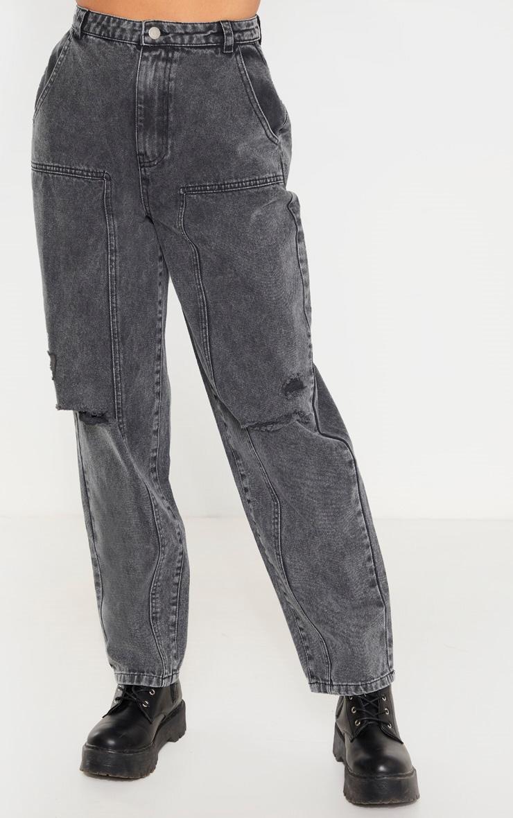Washed Grey Baggy Cargo Boyfriend Jeans  2