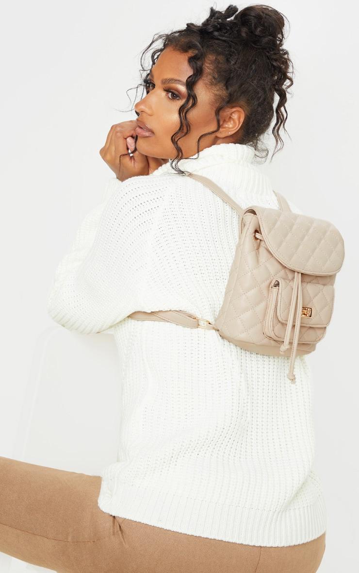 Cream Quilted Medium Backpack 1