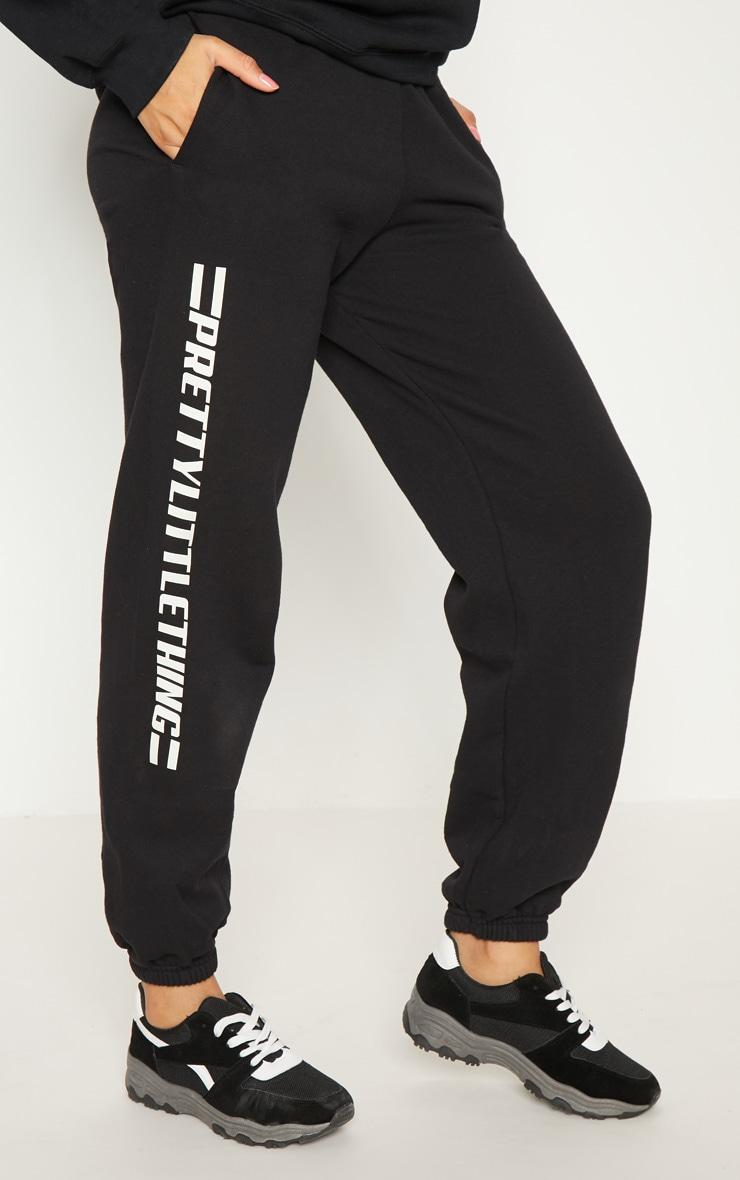 PRETTYLITTLETHING Black Logo Stripe Track Pants 2