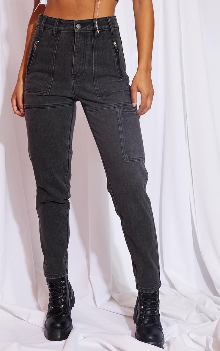 Washed Black Zip Cargo Pocket Boyfriend Jeans 2