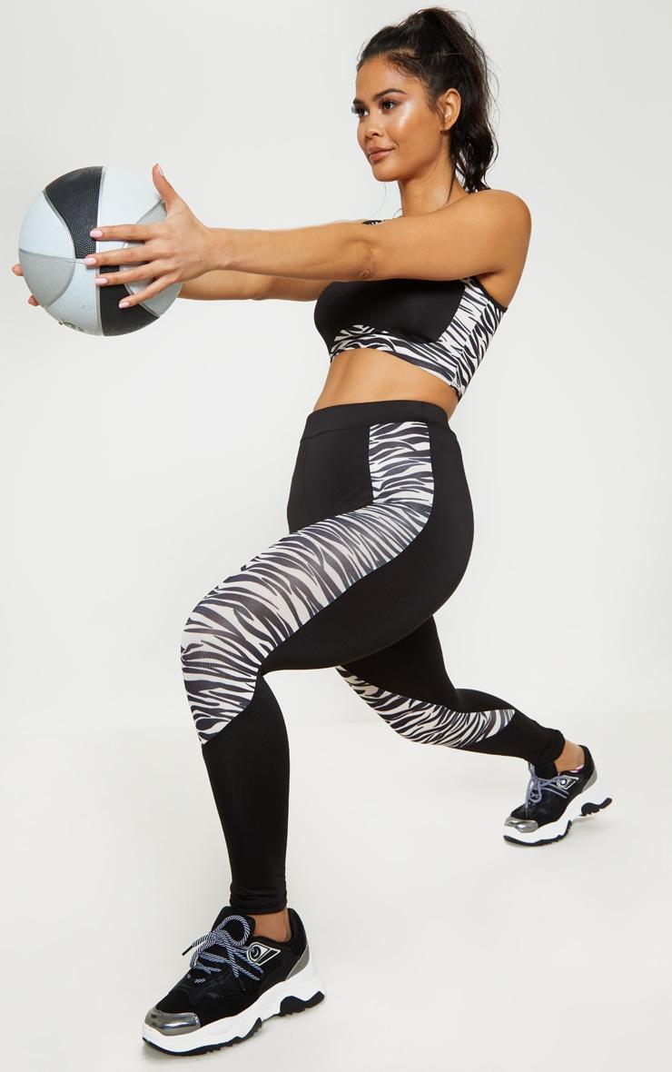 Zebra High Waist Panelled Gym Legging 1