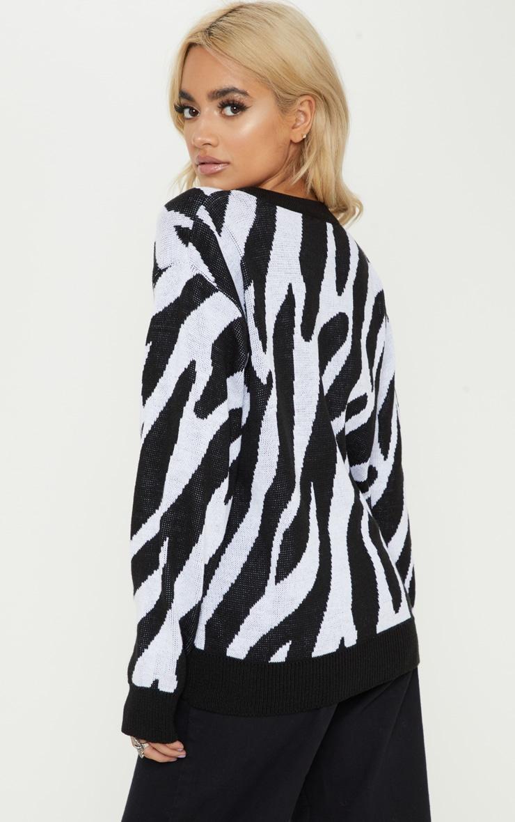 Petite White Zebra Print Sweater  2