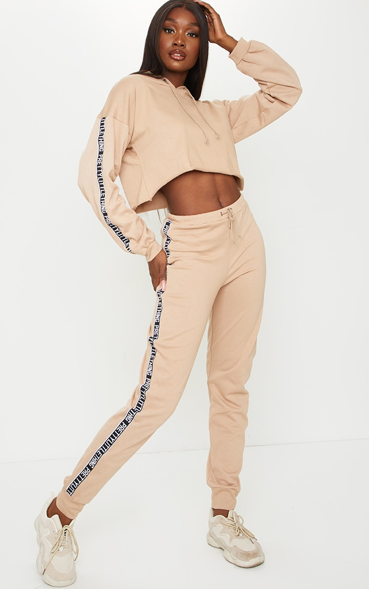 PRETTYLITTLETHING Tall Stone Joggers 1