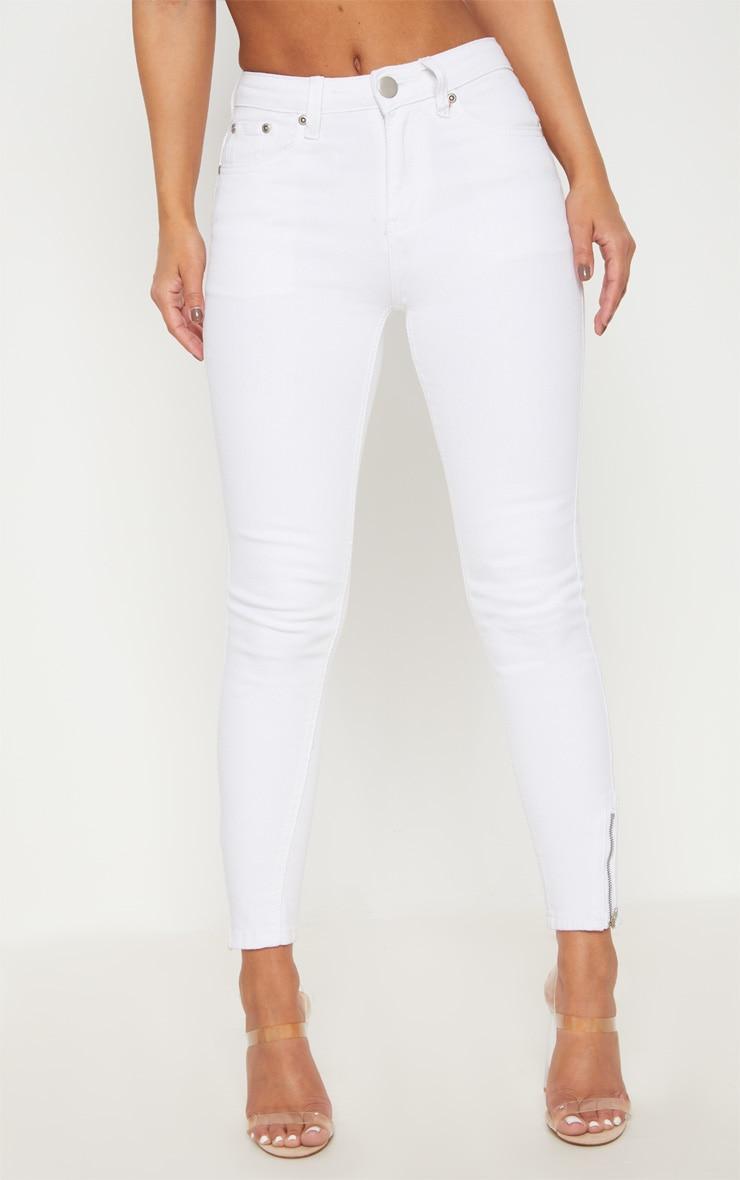 Petite White  Ankle Grazer Skinny Jean 2