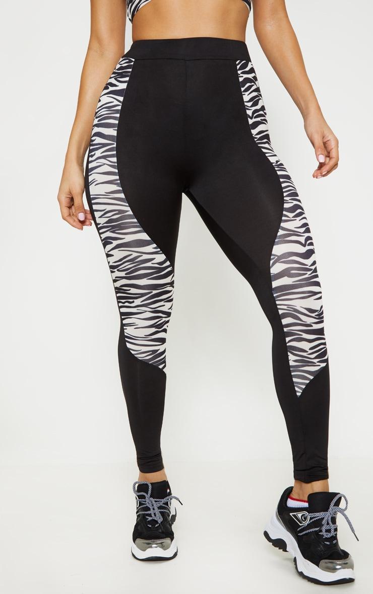 Zebra High Waist Panelled Gym Legging 2