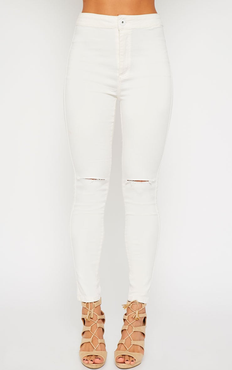 Millie Cream High Waist Ripped Jeans 2