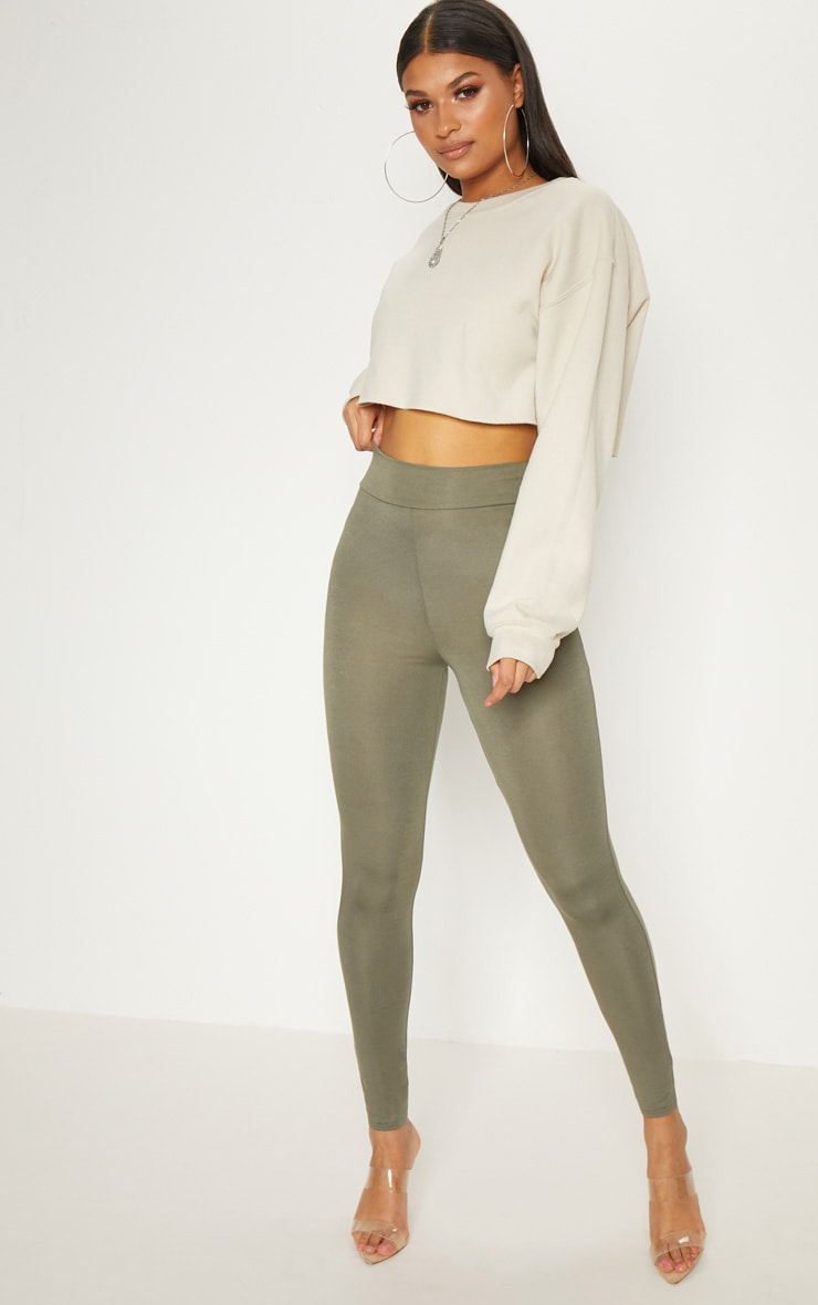 Basic Khaki High Waisted Jersey Legging 1