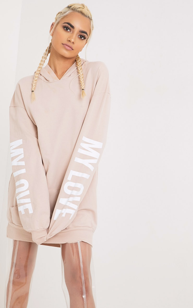 My Love Nude Sweater Dress 1