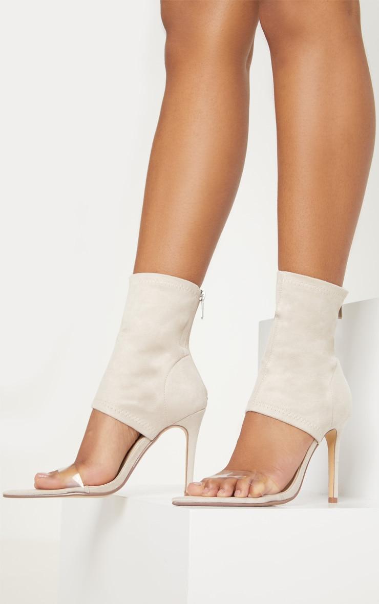 Beige Point Toe Lycra Sock Boot 1