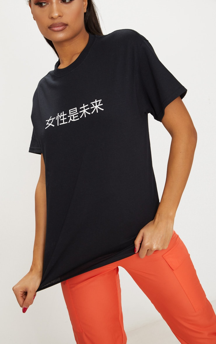 Black Chinese Slogan Oversized T Shirt  5