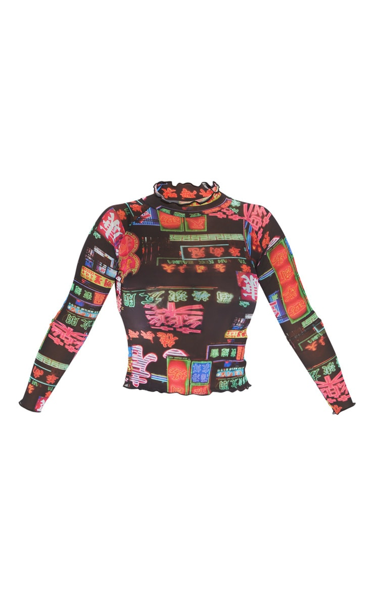 Neon Lights Printed Mesh High Neck Long Sleeve Top 3