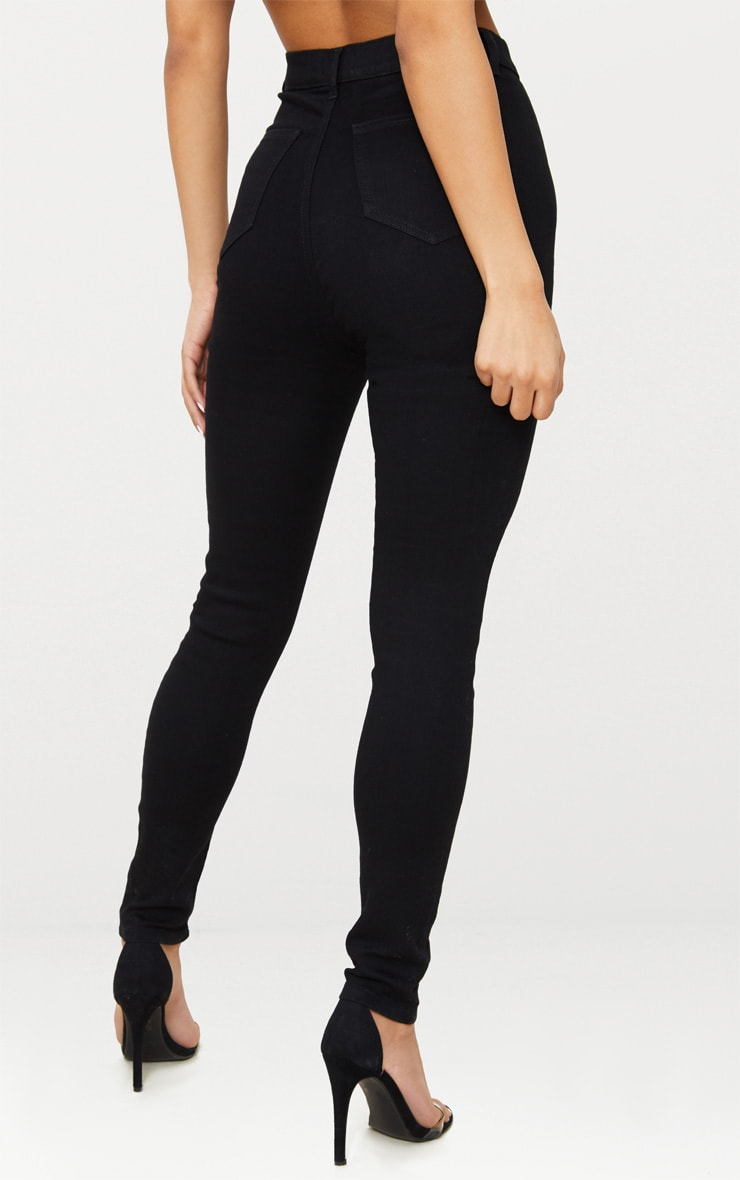 Black Disco Fit Skinny Jean 5