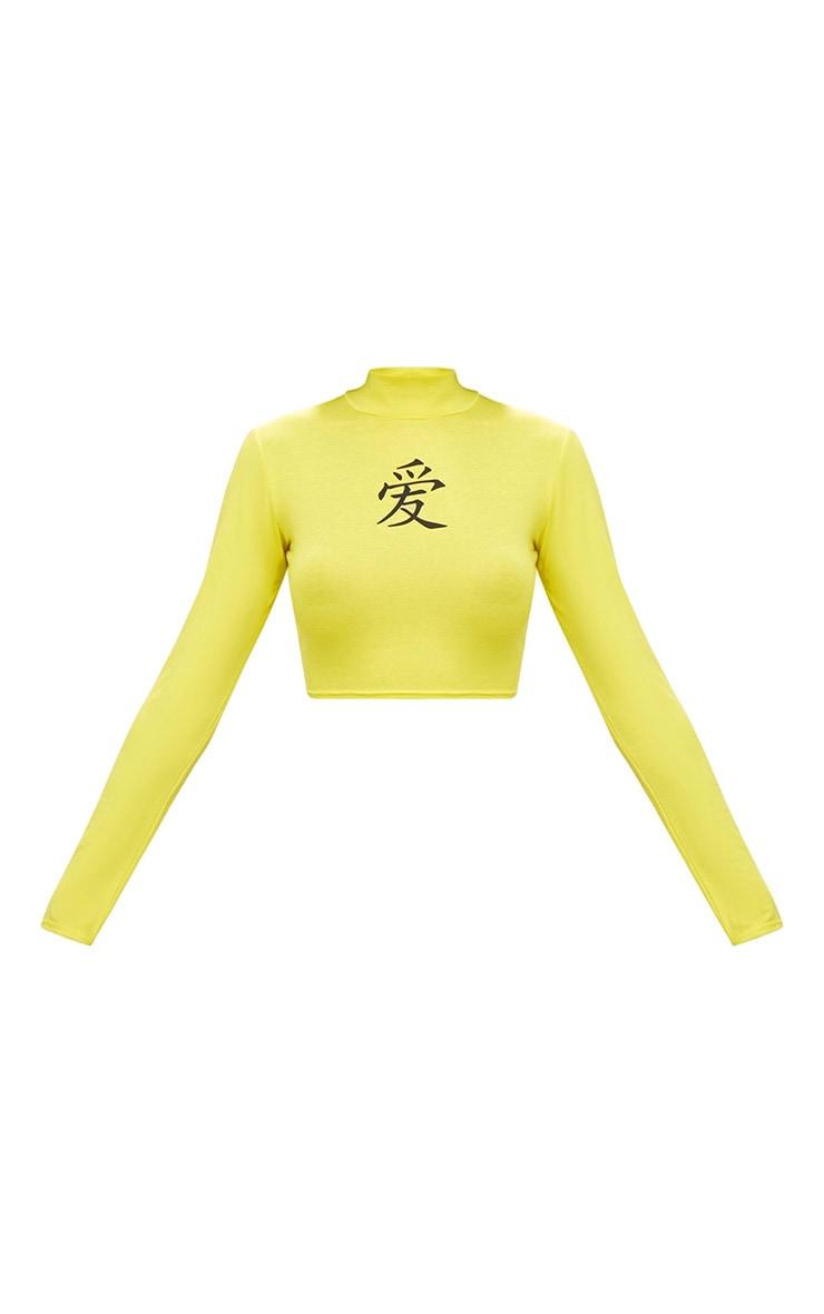 Symbol Slogan Yellow Stripe Sleeve High Neck Crop Top 3