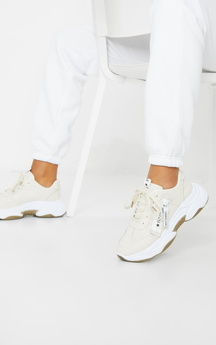 Beige Bubble Arch Sole Slogan Sneakers 1
