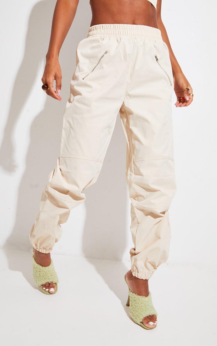 Cream Woven Zip Detail Cuffed Pants 2