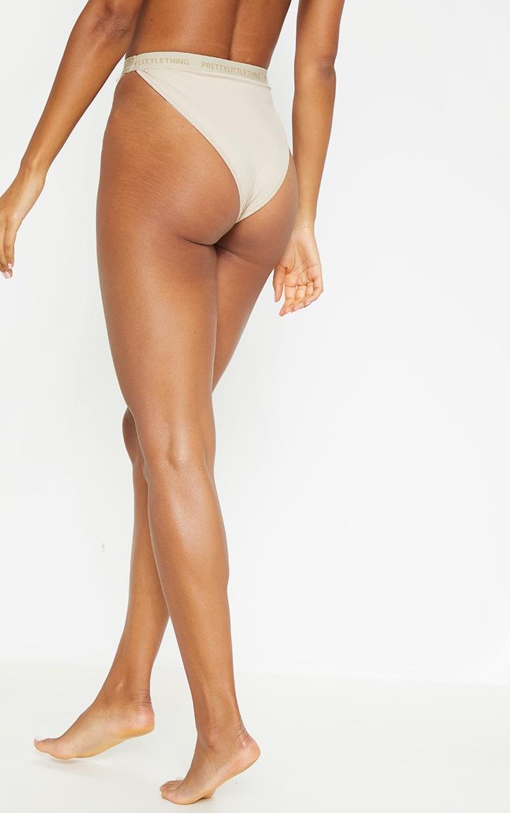Culotte échancrée nude unie PRETTYLITTLETHING 4