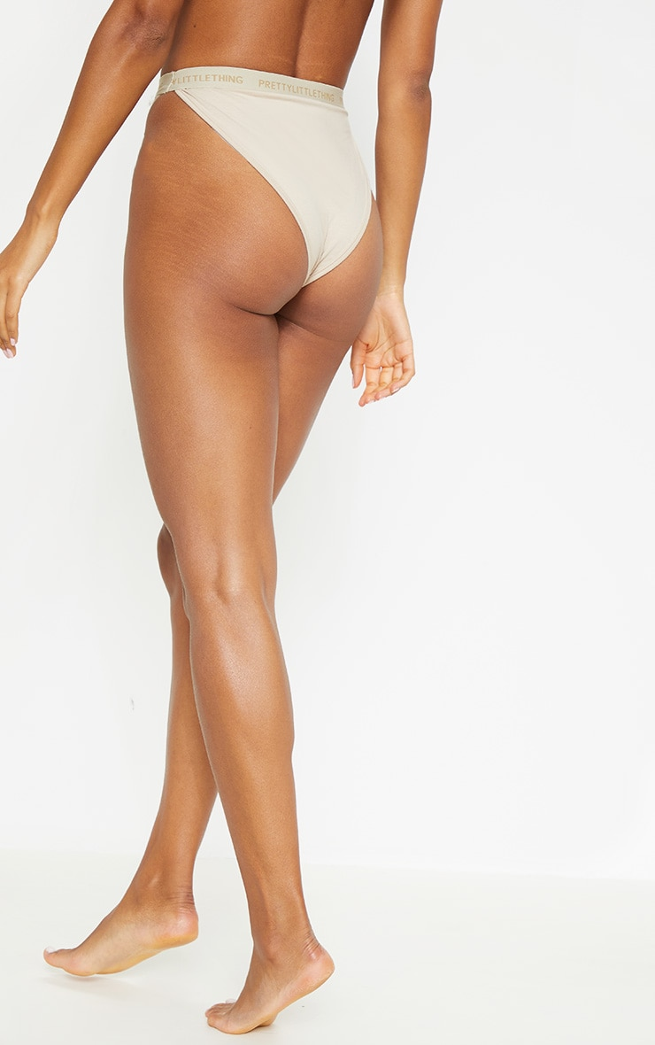 PRETTYLITTLETHING Nude Tonal High Leg Knicker 4