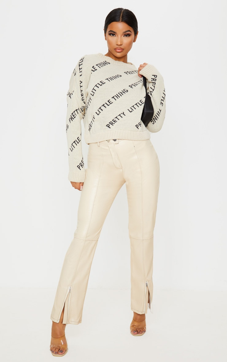 PRETTYLITTLETHING Light Camel Knitted Sweater 4