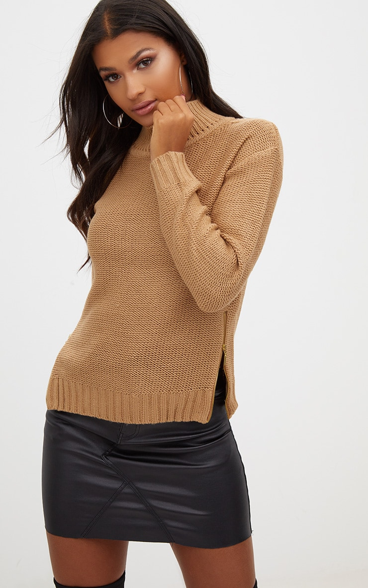 Tan Reverse Knit Zip Detail Jumper 1