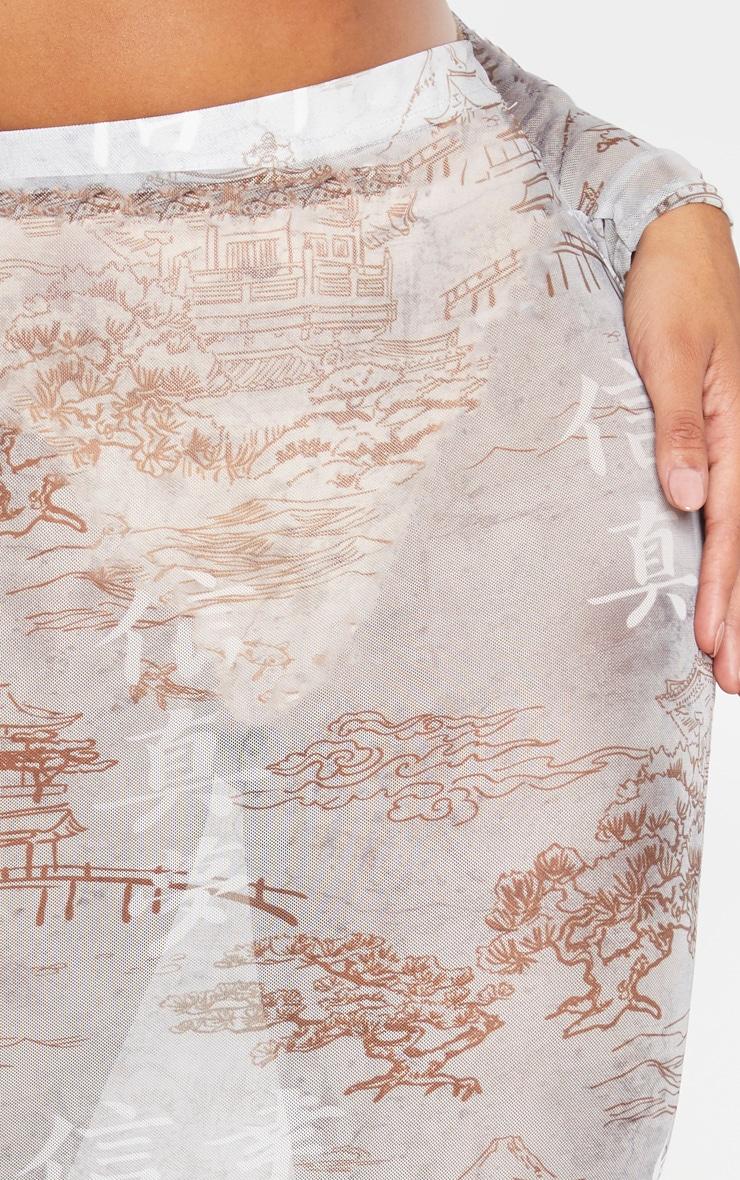 Shape Black Oriental Mesh Midaxi Skirt 5