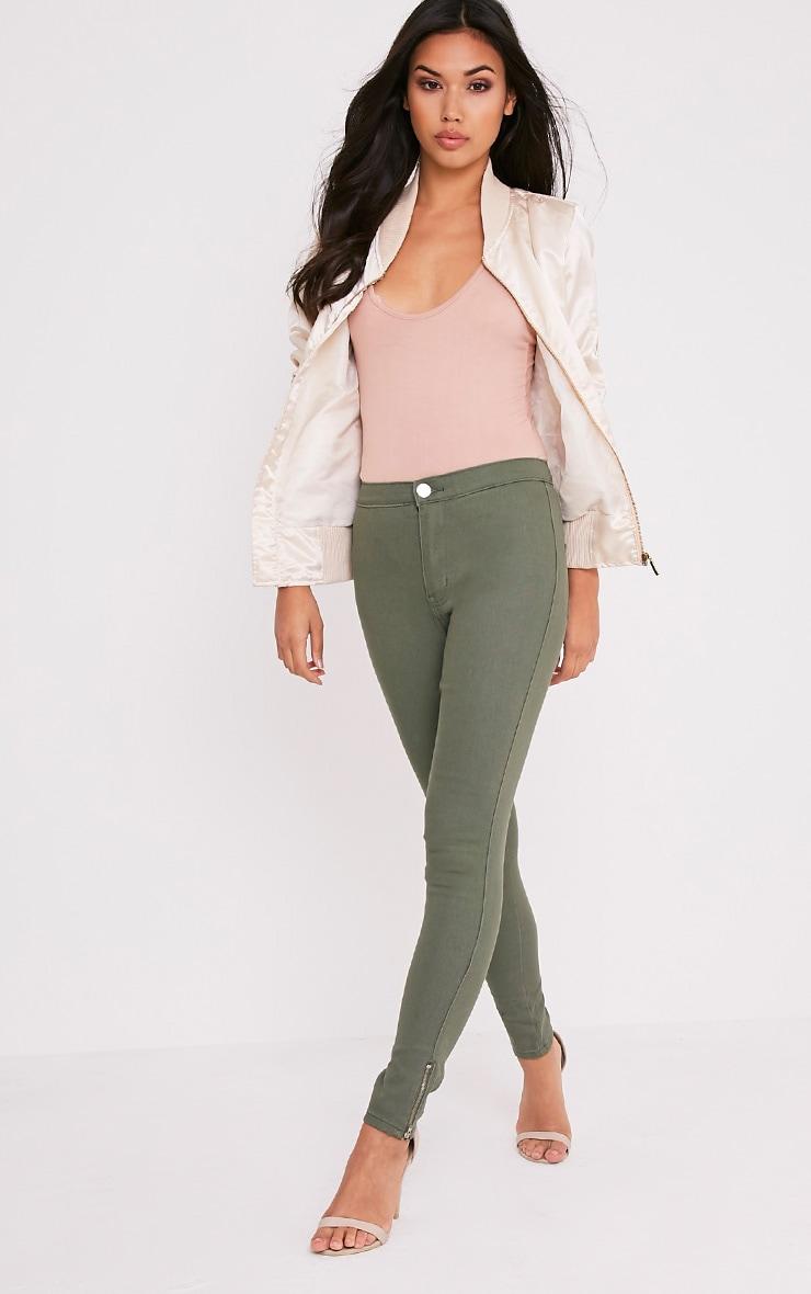 Khaki High Waisted Skinny Jean 1