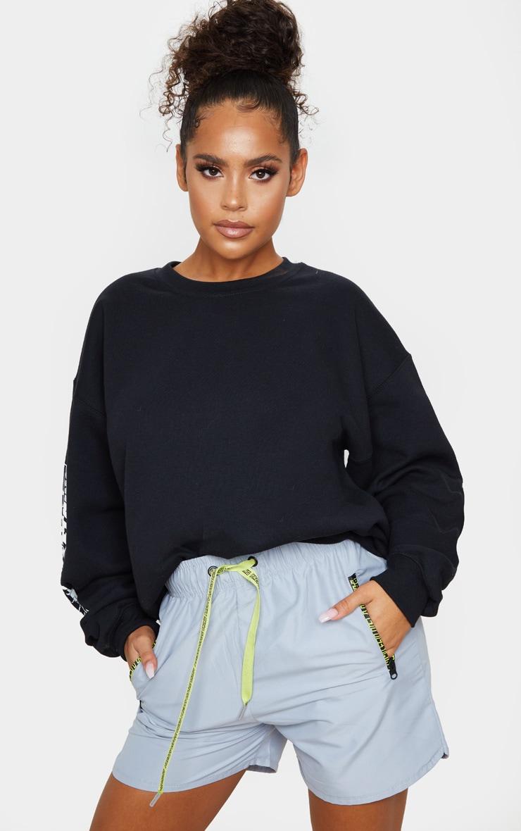 PRETTYLITTLETHING Grey Woven Contrast Drawstring Shorts 1