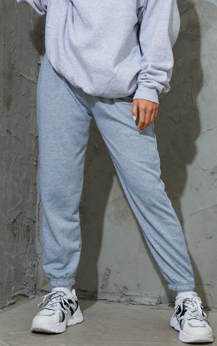 Petite Basic Grey Cuffed Hem Jogger 2