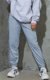 Petite Basic Grey Cuffed Hem Joggers 2
