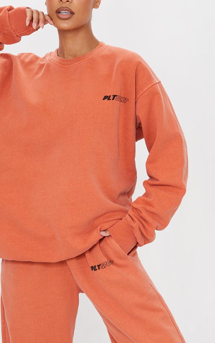 PRETTYLITTLETHING Rust Oversized Sport Sweater 4