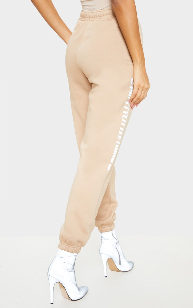 PRETTYLITTLETHING Taupe Reflective Print Track Pants 4