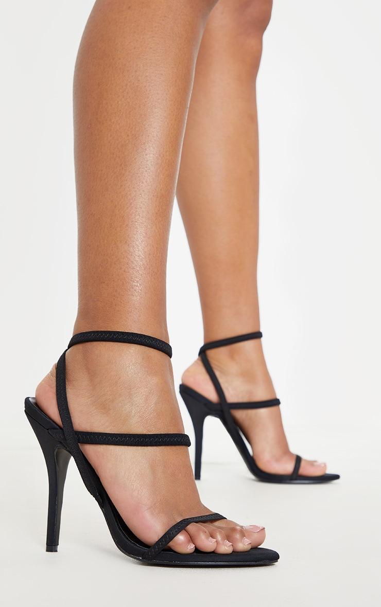 Black Lycra Triple Strap Sandals 1