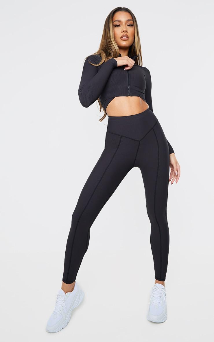 Black Ribbed Textured Zip Up Sports Jacket 3