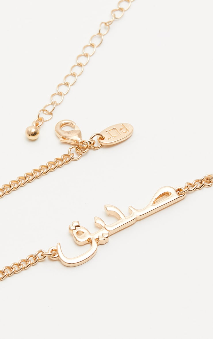 Gold Script Friendship Necklace 2