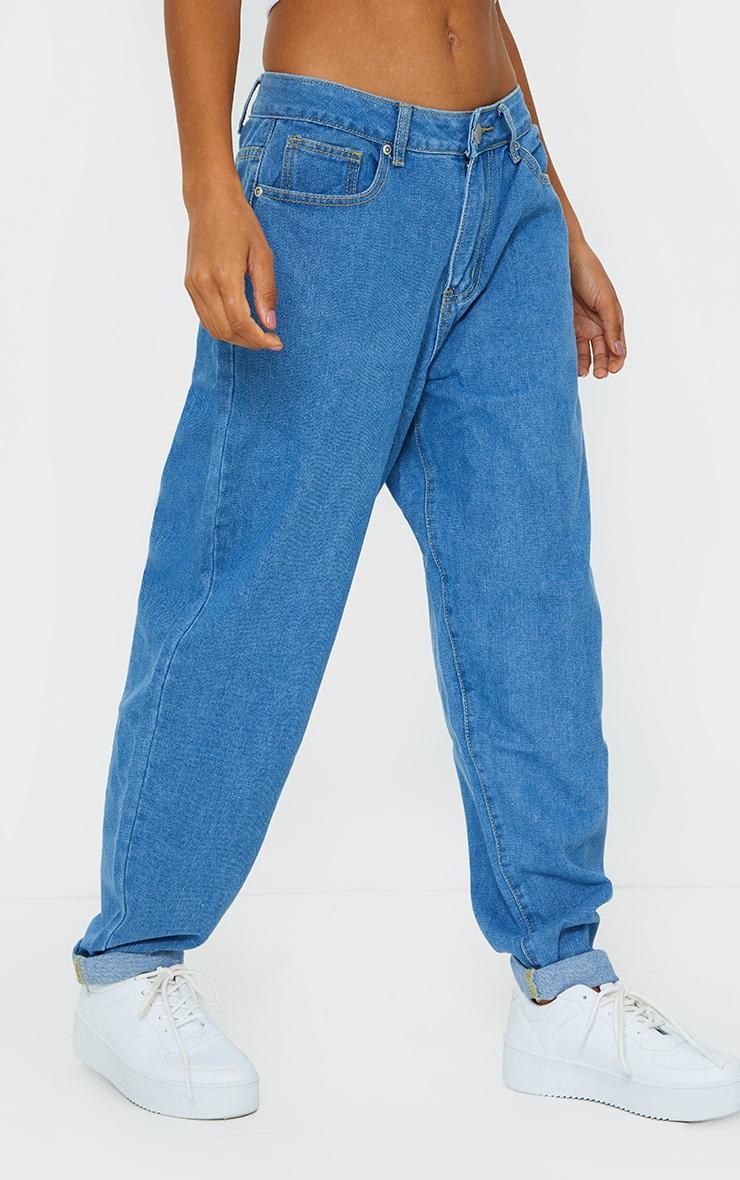 Light Blue Wash Basic Dad Jeans 2