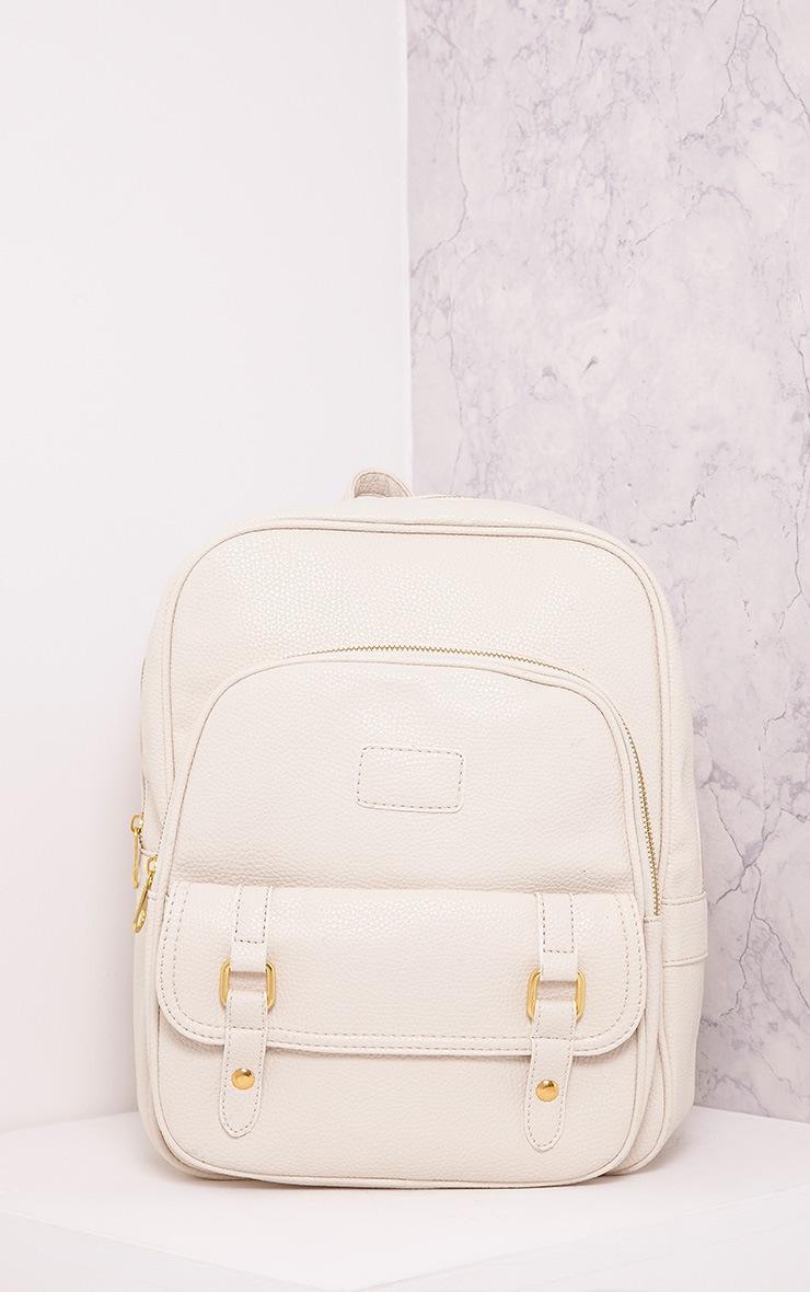 Yamkah Cream PU Backpack 3
