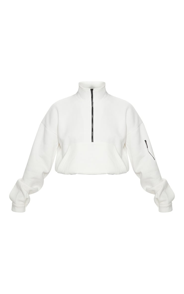 Cream Oversized Zip Front Sweater  3