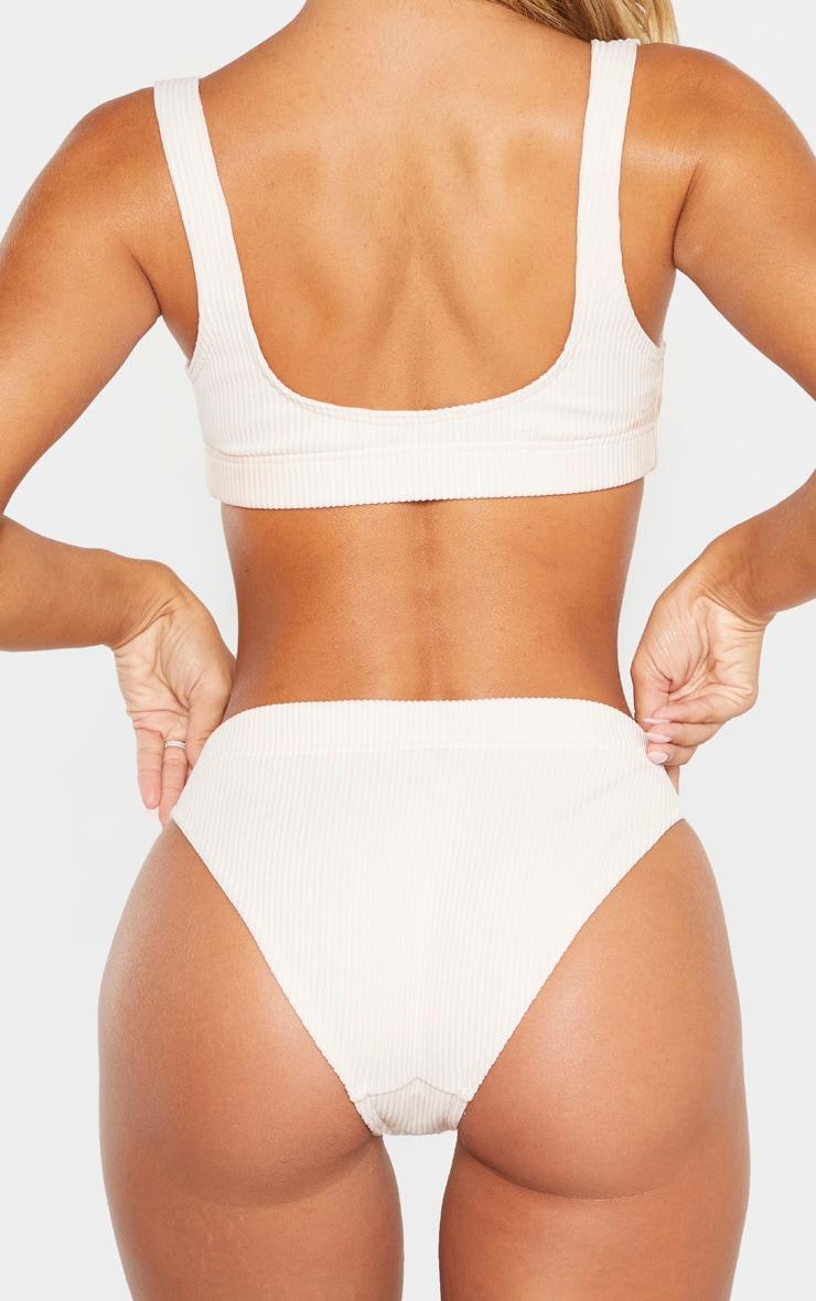 Nude Ribbed Full Coverage Bikini Bottom 3