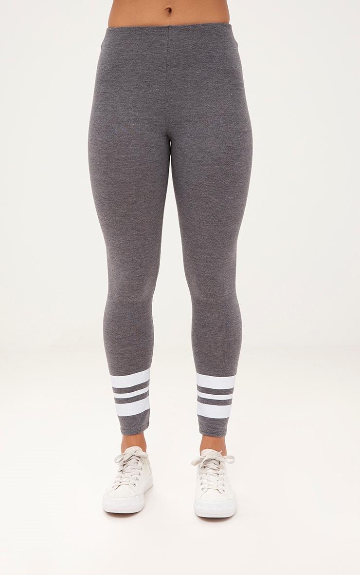 Charcoal Track Stripe Cuff Leggings 2