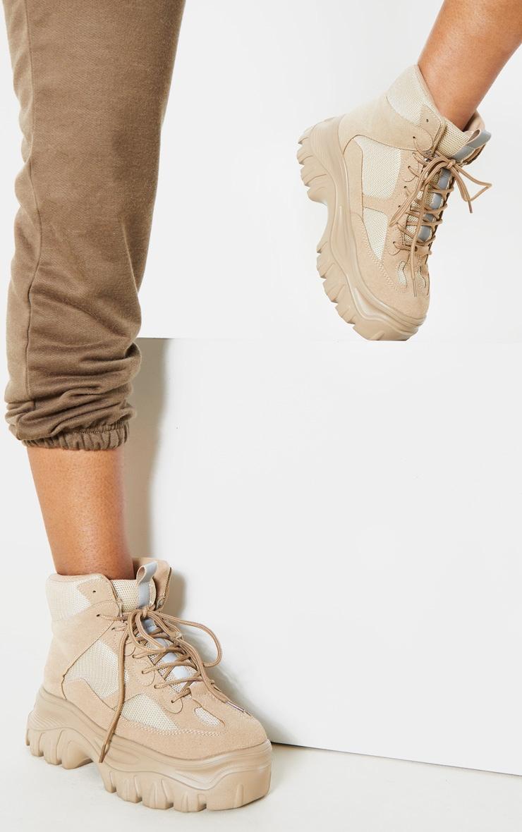 Sand Flatform Sporty Chunky Sneaker 1