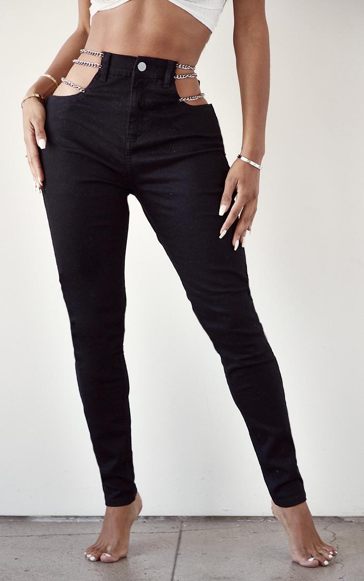 Shape - Jean skinny noir découpé détail chaîne 2
