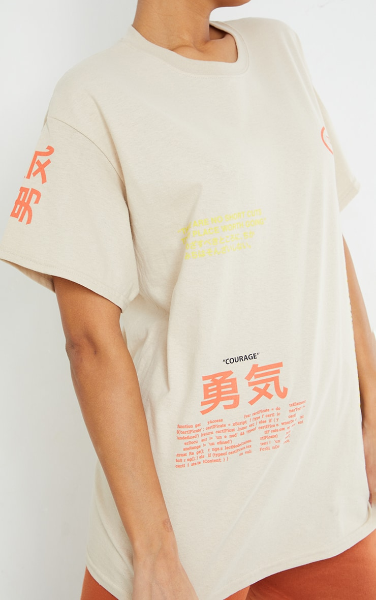 Sand Tokyo Symbol Printed T Shirt 4